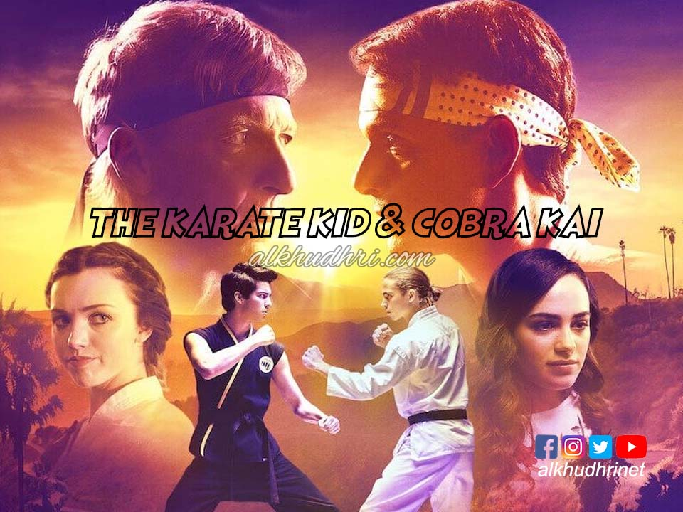 20210120-the-karate-kid-cobra-kai
