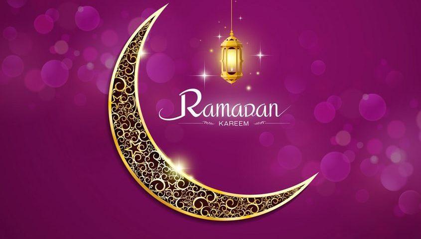 ramadhan yang mulia