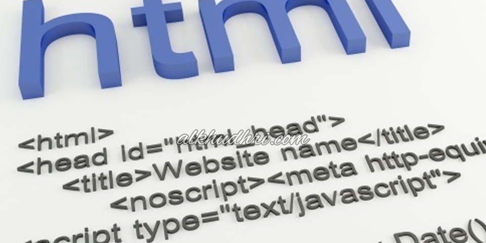 bina laman web dengan html