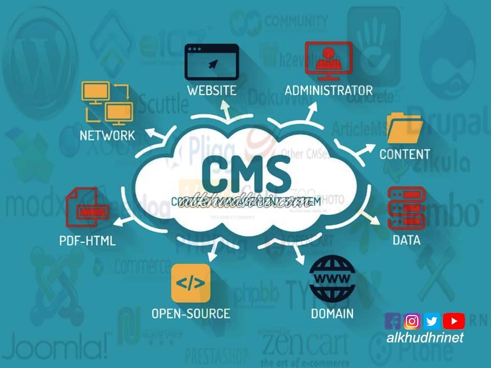 bina laman web dengan cms